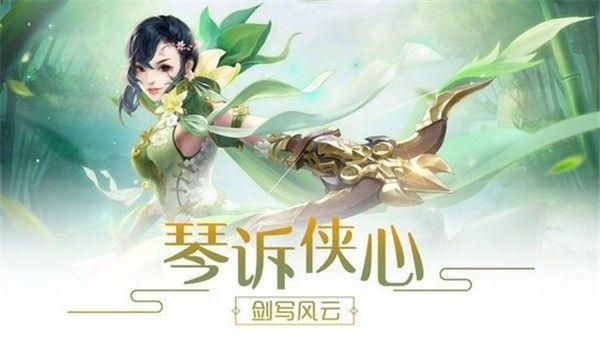 仙萌九洲官网版图3
