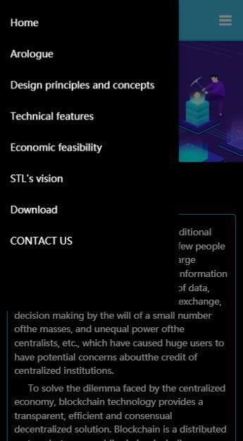 STL闪特链app官方手机版图片1