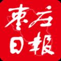 枣庄日报电子版app客户端