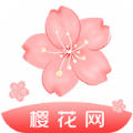 樱花网app安卓手机版