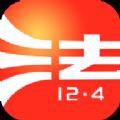 中国普法网知识竞赛答题网址