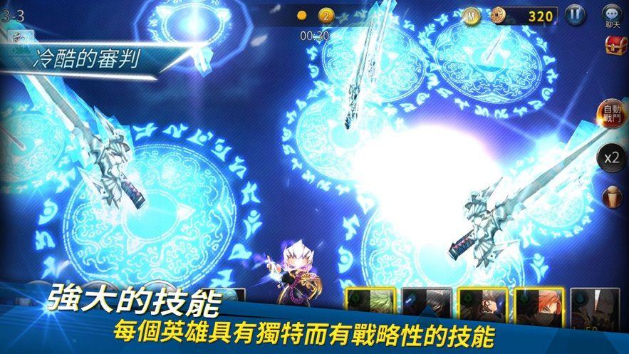 三国志无限对战安卓官网版图片2