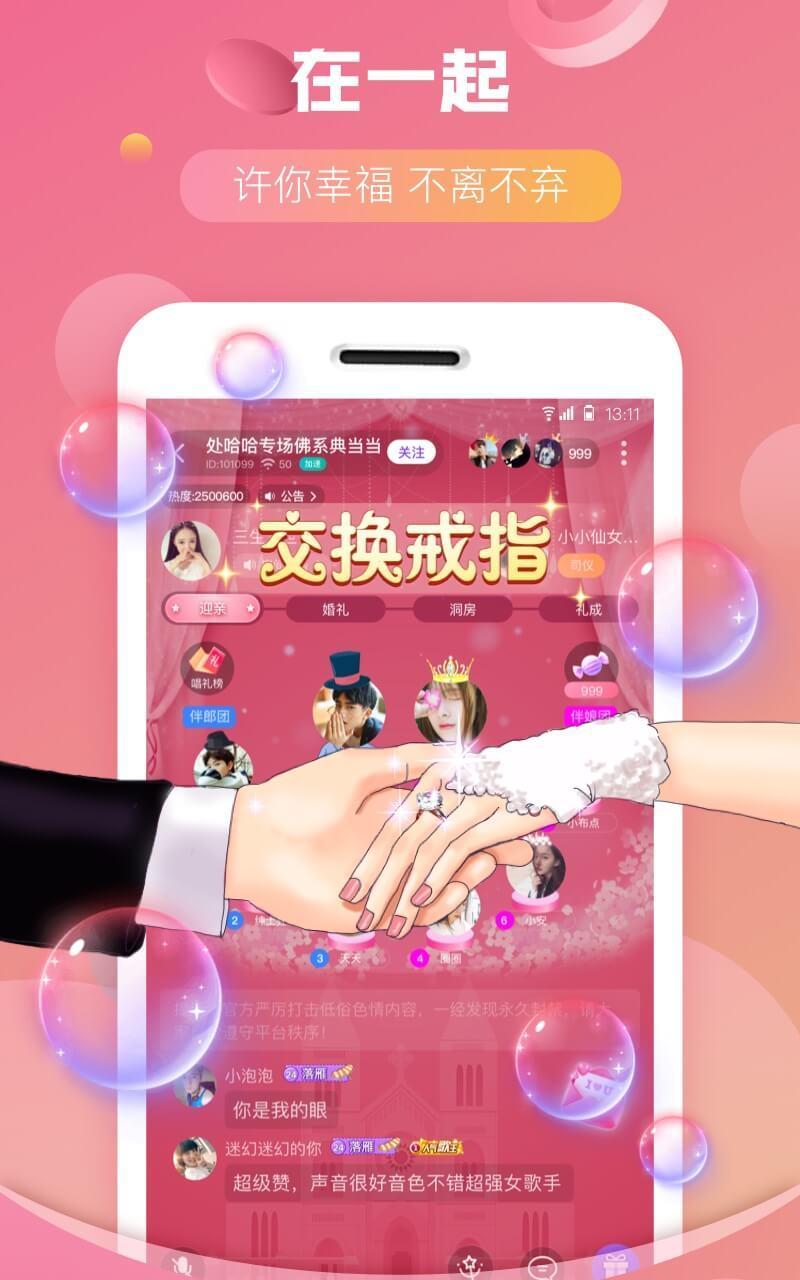 cp组队官网app手机版图片1