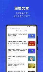 泰达币TDB app图2
