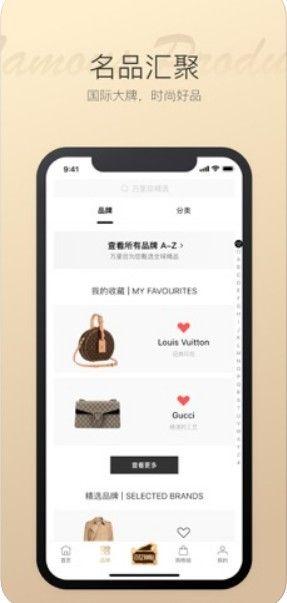 万里目app图2
