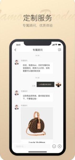 万里目app图1