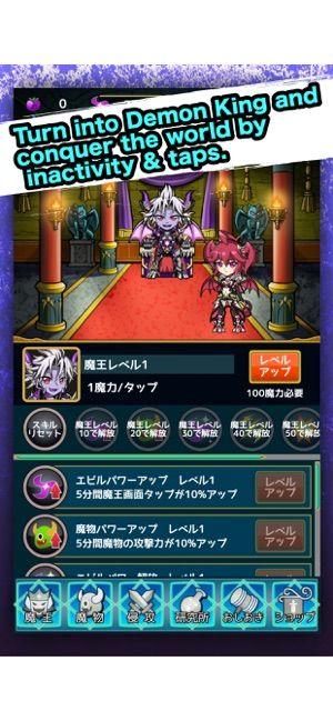 懒鬼魔王2游戏官方安卓版(Idle Demon King 2)图片1