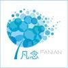 凡(fan)念(nian)