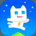 超级幻影猫2最新破解版
