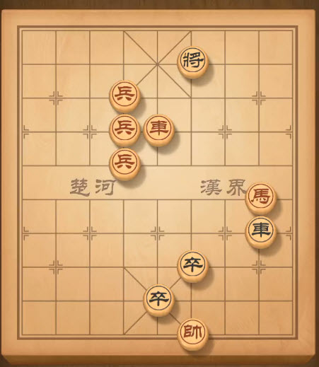 天天象棋殘局挑戰170期怎么過?3月30月170期殘局挑戰圖文通關攻略[圖]