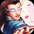 逆剑轩辕官网版