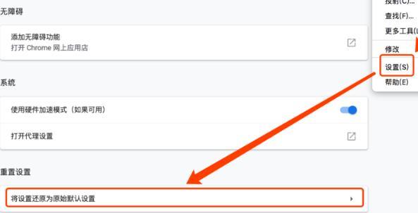"Chrome瀏覽器顯示""網站連接不安全""怎么解決?解決方法分享[多圖]"