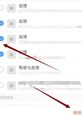 QQ瀏覽器(qi)怎麼刪(shan)除部分瀏覽記錄(lu)?QQ瀏覽器(qi)刪(shan)除部分瀏覽記錄(lu)的方法[多圖]