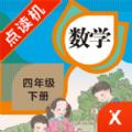 四na)曇妒shu)學下冊(ce)電(dian)子課本