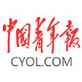 中国青年报专题答题截图2020