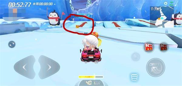 跑跑卡丁车手游在带箭头的冰筑跳台附近宝藏位置介绍[图]