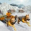 狗狗拉雪橇模拟器游戏