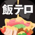 惡魔(mo)之鍋漢(han)化版