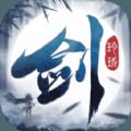剑玲珑之仙魔乱斗官网版