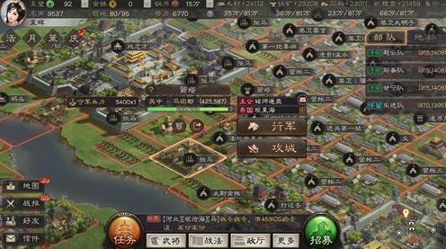 三(san)國志戰略版滿級箭塔怎麼打?滿級箭塔打法攻略[多圖]