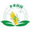 未(wei)來(lai)田(tian)園