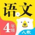 小(xiao)學(xue)語(yu)文四年級(ji)上(shang)下冊