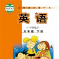 六年级英语下册新版