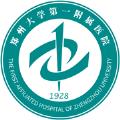 國(guo)家(jia)遠程醫療(liao)中(zhong)心
