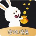 守(shou)株(zhu)待(dai)兔