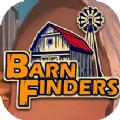 Barn Finders游戲