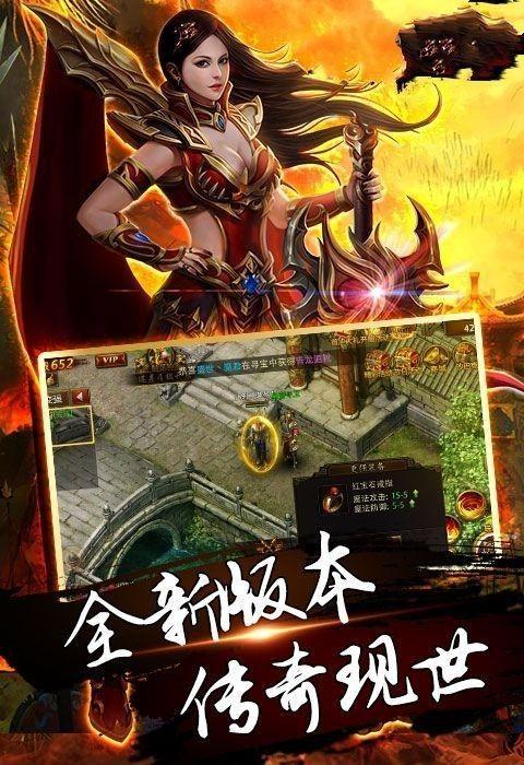 烽火攻沙官(guan)網版圖(tu)3