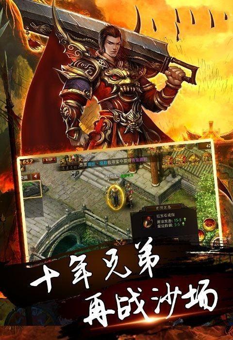 烽(feng)火攻沙官(guan)網(wang)版圖2