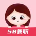 58兼職(zhi)