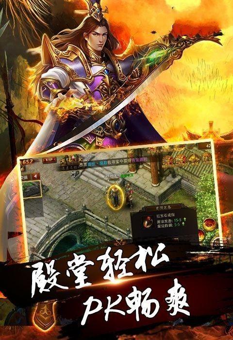 烽火攻沙官(guan)網版圖(tu)1