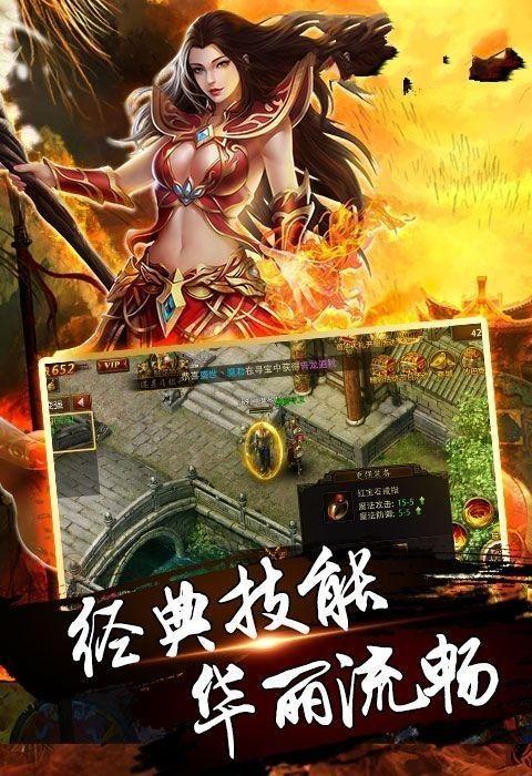 成龍代(dai)言烽(feng)火攻沙游戲官(guan)網(wang)版圖片1