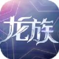 零之(zhi)獵人官方版(ban)