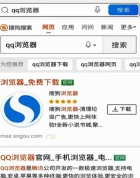 qq浏览器阅读模式怎么开启?qq浏览器阅读模式开启的方法[多图]图片1