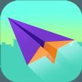 紙飛機射擊游戲(xi)