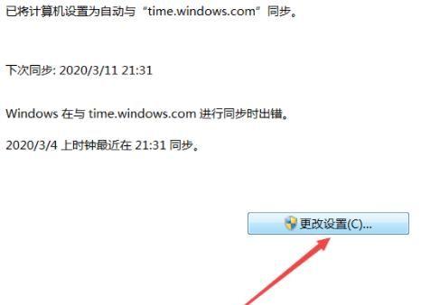 瀏(liu)覽器提(ti)示此(ci)網站錯誤,HTTPS證書存在錯誤怎麼辦[多(duo)圖(tu)]圖(tu)片4
