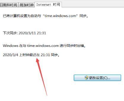 瀏(liu)覽器提(ti)示此(ci)網站錯誤,HTTPS證書存在錯誤怎麼辦[多(duo)圖(tu)]圖(tu)片6