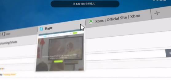 微軟Chromium版(ban)Edge︰新增媒體控制(zhi)權限[多圖]圖片2