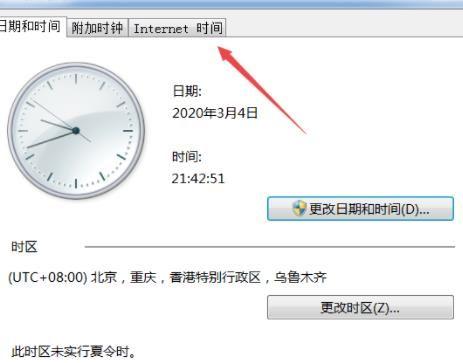 瀏(liu)覽器提(ti)示此(ci)網站錯誤,HTTPS證書存在錯誤怎麼辦[多(duo)圖(tu)]圖(tu)片3