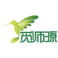 覓師源(yuan)
