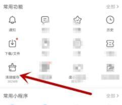 百度App怎麼清理(li)空間垃圾?百度app清理(li)空間垃圾的方法(fa)[多(duo)圖]圖片3