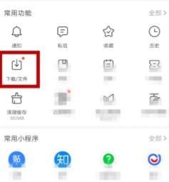 百度App怎麼清理(li)空間垃圾?百度app清理(li)空間垃圾的方法(fa)[多(duo)圖]圖片6