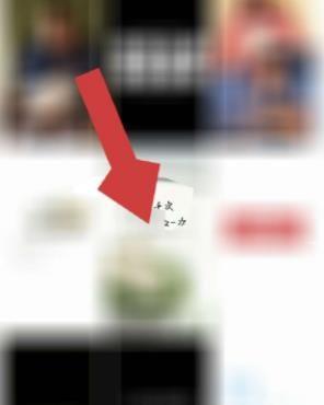 如何下載QQ瀏覽器中的皮膚壁紙圖片?下載QQ瀏覽器中的皮膚壁紙圖片的方(fang)法(fa)[多圖]圖片3