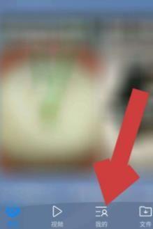 如何下載QQ瀏覽器中(zhong)的皮膚(fu)壁紙圖片?下載QQ瀏覽器中(zhong)的皮膚(fu)壁紙圖片的方法(fa)[多圖]圖片1