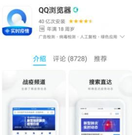 手zhi)q瀏覽(lan)器怎麼下載(zai)百度網盤的視頻dan)渴褂q瀏覽(lan)器下載(zai)百度網盤的視頻的方(fang)法[多圖]圖片1