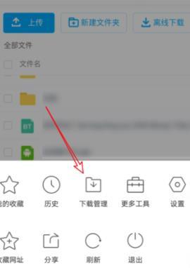 手機qq瀏覽器(qi)怎麼下(xia)載百(bai)度網盤的視頻?使(shi)用qq瀏覽器(qi)下(xia)載百(bai)度網盤的視頻dang)姆椒多圖]