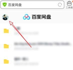 手zhi)q瀏覽(lan)器怎麼下載(zai)百度網盤的視頻dan)渴褂q瀏覽(lan)器下載(zai)百度網盤的視頻的方(fang)法[多圖]圖片3